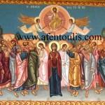 Η Ανάληψη, δια χειρός Μιλτιάδη Αφεντούλη - The Ascension of Jesus Christ, by the hand of Miltiadis Afentoulis