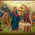 Ο Ιησούς Χριστός  Ευλογών τους πέντε άρτους και τους δύο ιχθύες - Miracle of the Five Loaves and Two Fishes
