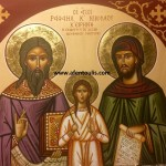 Οι Άγιοι Ραφαήλ, Νικόλαος και Ειρήνη, δια χειρός Μιλτιάδη Αφεντούλη - Saints Rafael, Nicholaos and Irene, by the hand of Miltiadis Afentoulis.