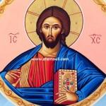 Αγιογράφος Μιλτιάδης Αφεντούλης / Παντοκράτορας - Iconographer Miltiadis Afentoulis / Head of Pantocrator