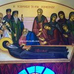 Η Κοίμηση του Αγίου Γερασίμου, δια χειρός Μιλτιάδη Αφεντούλη - The Dormition of Saint Gerasimus, by the hand of Miltiadis Afentoulis.
