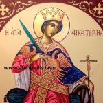 Η Αγία Αικατερίνη, δια χειρός αγιογράφου Μιλτιάδη Αφεντούλη -  Saint Aikaterini, by the hand of the iconographer Miltiadis Afentoulis.