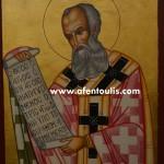 Άγιος Γρηγόριος – Saint Gregory