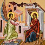 Ο Ευαγγελισμός της Θεοτόκου, δια χειρός αγιογράφου Μιλτιάδη Β. Αφεντούλη - The Annunciation by the iconographer Miltiadis V. Afentoulis.