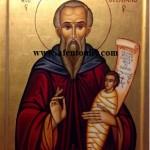 Άγιος Στυλιανός - Saint Stylianos
