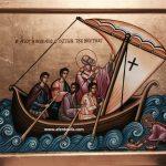 Ο Άγιος Νικόλαος σώζων τους ναυτικούς, δια χειρός Μιλτιάδη Αφεντούλη- St. Nicholas saving sailors by the Hand of Miltiadis Afentoulis.