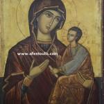 Παναγία Οδηγήτρια – Virgin Mary Guide leader