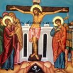 Σταύρωση, δια χειρός Μιλτιάδη Αφεντούλη - the Crucifixion, by the hand of Miltiadis Afentoulis