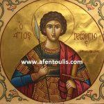 Ο Άγιος Γεώργιος, δια χειρός Μιλτιάδη Αφεντούλη - Saint Georgios, by the hand of Miltiadis Afentoulis