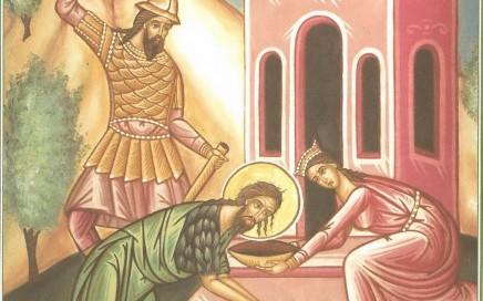 Ο αποκεφαλισμός του Αγίου Ιωάννη του Βαπτιστή / Beheading of Saint John the Baptist