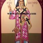 Ο Άγιος Νεκτάριος, δια χειρός Μιλτιάδη Αφεντούλη - Saint Nektarios, by the hand of Miltiadis Afentoulis