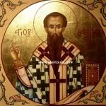 Άγιος Βασίλειος δια χειρός Μιλτιάδη Αφεντούλη - Saint Vasileios by the hand of the iconographer Miltiadis Afentoulis