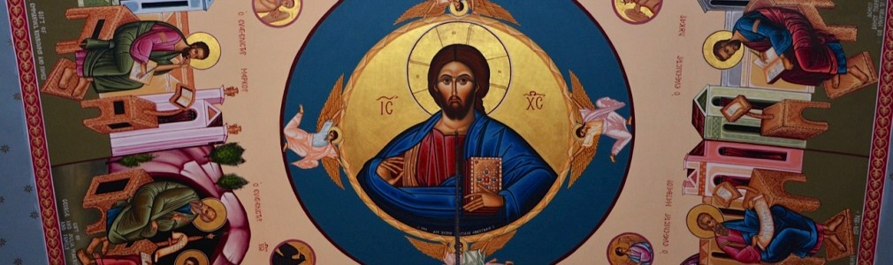 Pantocrator with four Angels and four Evangelists with symbols. 32x16 FT